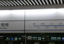 hongkong19