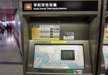 hongkong21