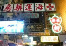 hongkong46
