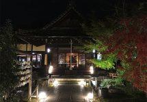 勝林寺、東福寺