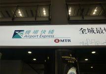 香港、hongkong,エアポートエクスプレス、mtr