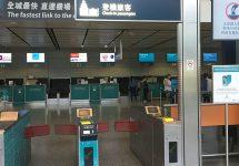 香港、インタウンチェックイン、hongkong,check_in