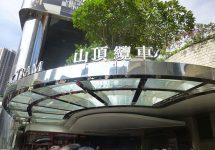 hogkong,香港、ビクトリアピーク