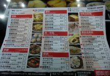香港、hongkong,飲茶、dimsumaquare,聚點坊點心