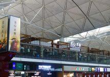 香港、飲茶、翠園、空港、hongkong,jadegarden