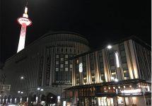 京都、京都タワー、ダイワロイネット京都駅前